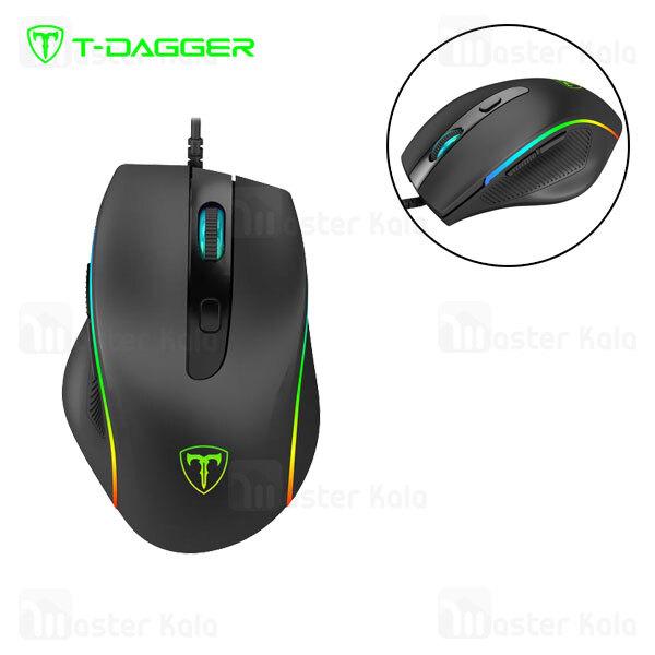 موس سیمی گیمینگ T-Dagger Recruit 2 T-TGM108 RGB Gaming Mouse دارای 6 کلید