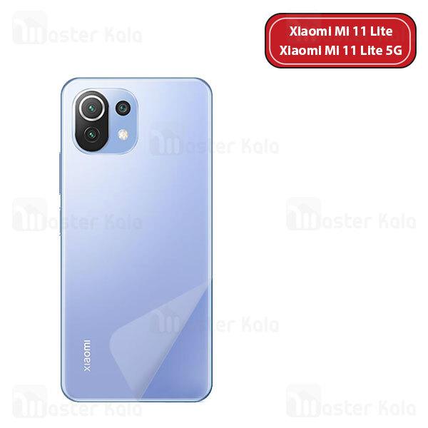 برچسب محافظ نانو پشت گوشی شیائومی Xiaomi Mi 11 Lite / Mi 11 Lite 5G TPU Nano Back...