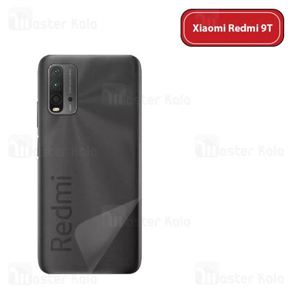 برچسب محافظ نانو پشت گوشی شیائومی Xiaomi Redmi 9T TPU Nano Back