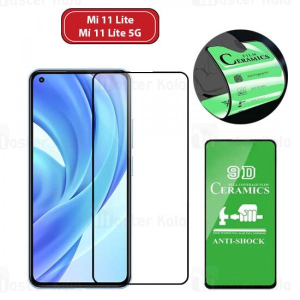 محافظ صفحه نانو سرامیک تمام صفحه و تمام چسب شیائومی Xiaomi Mi 11 Lite / Mi 11 Lite 5G Protector...