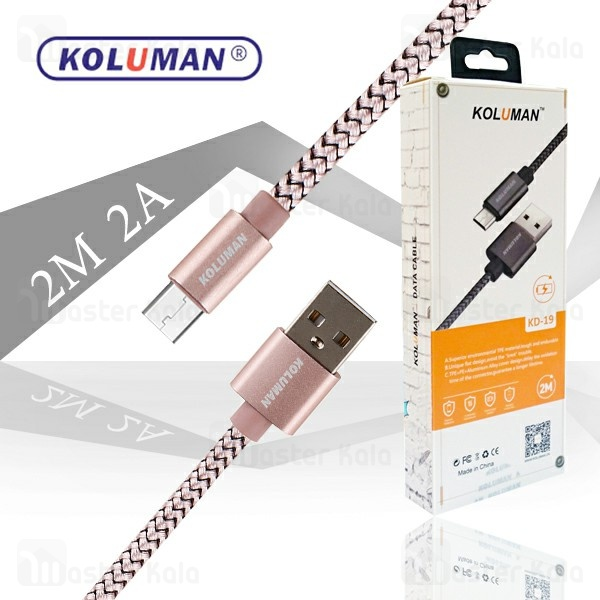 کابل میکرو یو اس بی کلومن Koluman KD-19 Cable توان 2 آمپر و طول 2 متر
