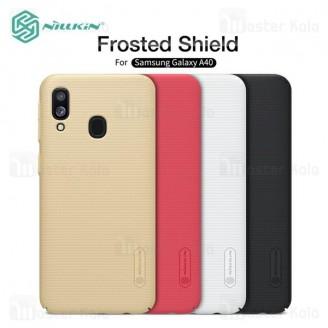 قاب محافظ نیلکین سامسونگ Samsung Galaxy A40 / A405 Nillkin Frosted Shield