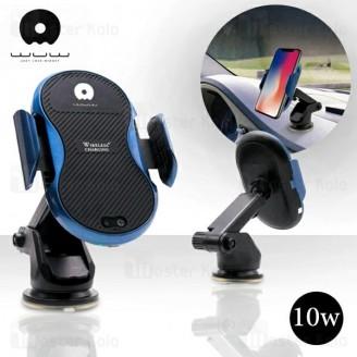 هولدر هوشمند و شارژر وایرلس WUW W10 Wireless Charge توان 10 وات