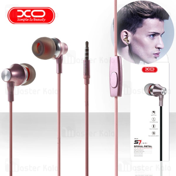 هندزفری سیمی ایکس او XO S7 Spiral Metal wired Handsfree