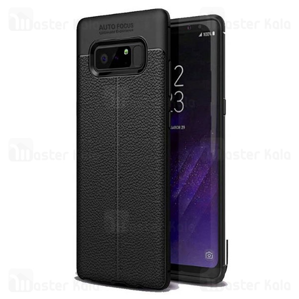 قاب محافظ ژله ای طرح چرم سامسونگ Samsung Galaxy Note 8 Auto Focus