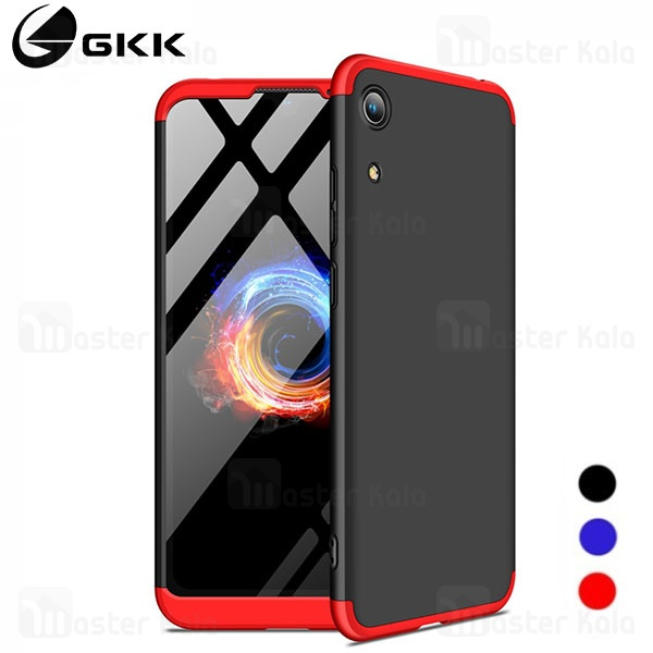 قاب 360 درجه هواوی Huawei Honor Play 8A GKK 360 Full Case