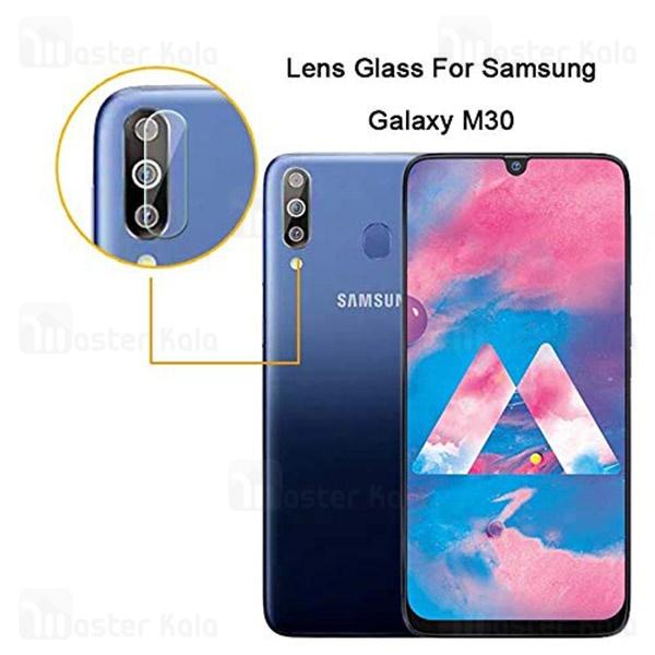 محافظ لنز دوربین شیشه ای موبایل سامسونگ Samsung Galaxy M30 / M305