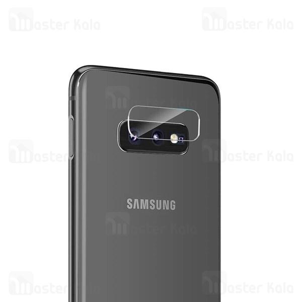محافظ لنز دوربین شیشه ای موبایل سامسونگ Samsung Galaxy S10e / S10 Lite