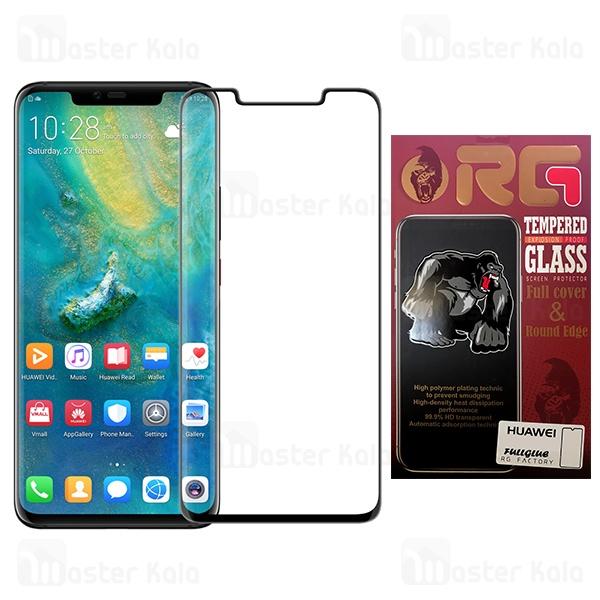 محافظ صفحه شیشه ای تمام صفحه تمام چسب خمیده Huawei Mate 20 Pro RG Glass