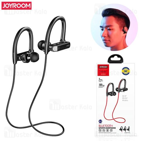 هندزفری بلوتوث جویروم Joyroom JR-D2S IPX5 Bluetooth Sports Earphone ضد آب