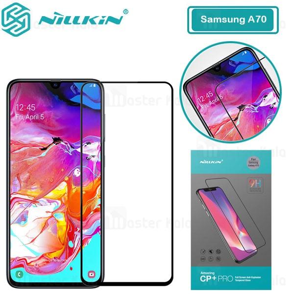 محافظ صفحه شیشه ای تمام صفحه نیلکین سامسونگ Samsung Galaxy A70 / A705 Nillkin CP+ Pro Glass