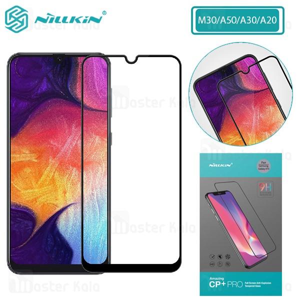 محافظ صفحه شیشه ای تمام صفحه نیلکین سامسونگ Samsung A20/A30/A50/M30 Nillkin CP+ Pro