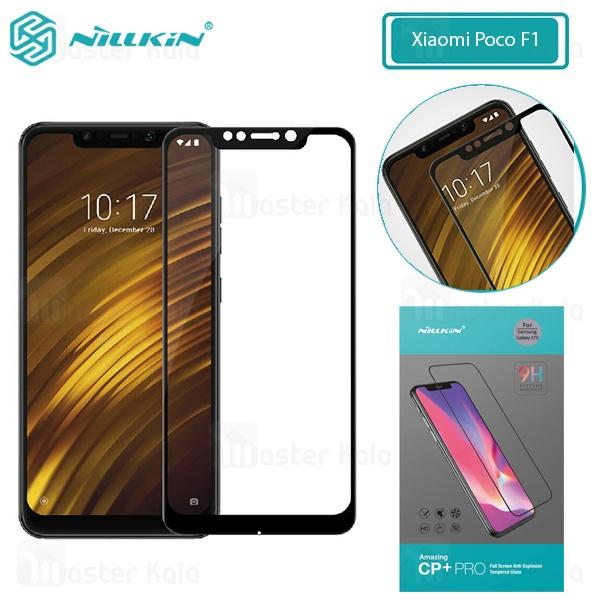 محافظ صفحه شیشه ای تمام صفحه نیلکین شیائومی Xiaomi Poco F1 Nillkin CP+ Pro Glass