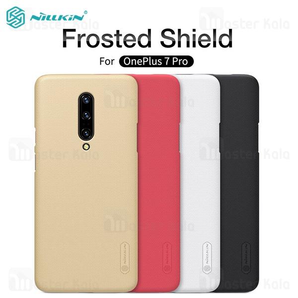 قاب محافظ نیلکین وان پلاس OnePlus 7 Pro Nillkin Frosted Shield