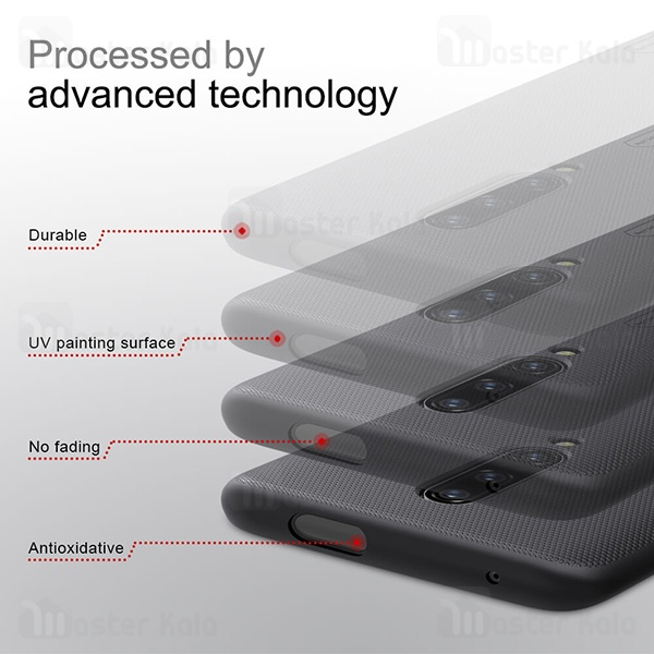 قاب محافظ نیلکین هواوی OnePlus 7 Pro Nillkin Frosted Shield