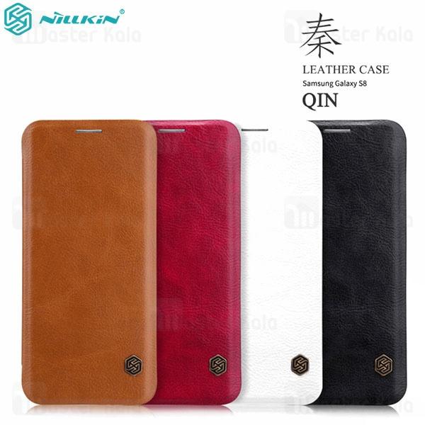 کیف چرمی نیلکین سامسونگ Samsung Galaxy S8 Nillkin Qin Leather Case
