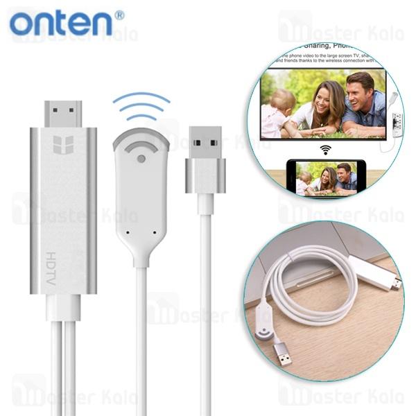 کابل HDMI وای فای ONTEN OTN-7571 HDTV Adapter