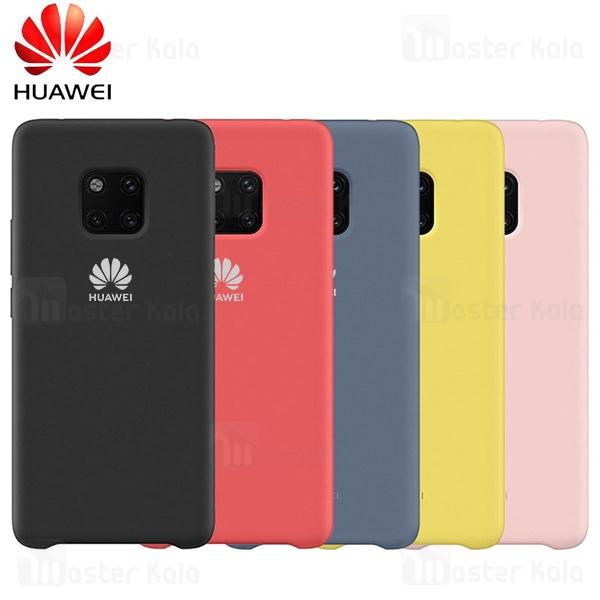 قاب سیلیکونی هواوی Huawei Mate 20 Pro