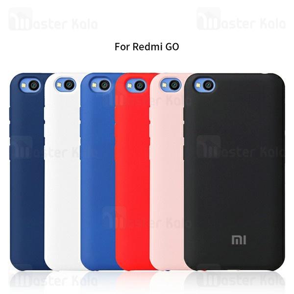 قاب سیلیکونی شیائومی Xiaomi Redmi Go