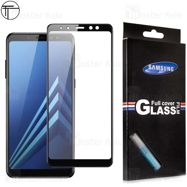 محافظ صفحه شیشه ای تمام صفحه تمام چسب TT سامسونگ Samsung Galaxy A8 2018