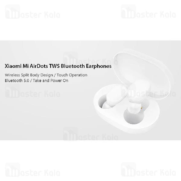 هندزفری بلوتوث دوتایی شیائومی Xiaomi Mi AirDots TWSEJ02LM نسخه گلوبال و چین