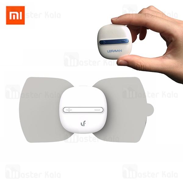 ماساژور جیبی شیائومی میجیا Xiaomi Mijia LF Pocket Massage Therapist