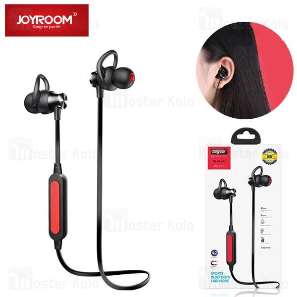 هندزفری بلوتوث جویروم Joyroom Moguu MG-DL1 Sports Bluetooth Earphone طراحی مگنتی