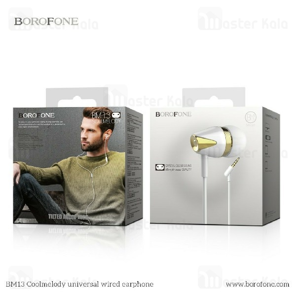 هندزفری سیمی بروفون BOROFONE BM13 Crystal Clear Sound wired Handsfree