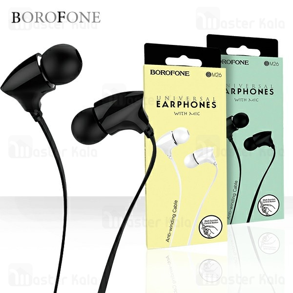 هندزفری سیمی بروفون BOROFONE BM26 Universal wired Handsfree