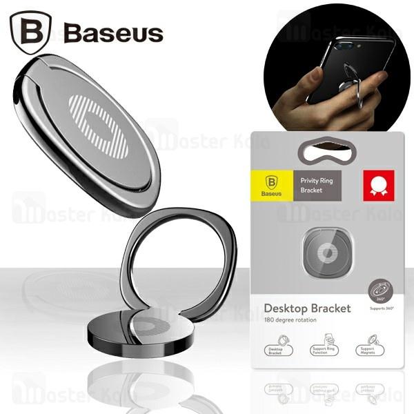 حلقه نگهدارنده موبایل بیسوس Baseus Privity Ring Bracket SUMQ-01
