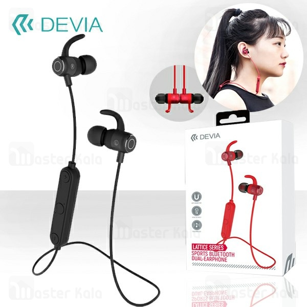 هندزفری بلوتوث دیویا DEVIA EM035 Lattice Bluetooth Earphone طراحی مگنتی