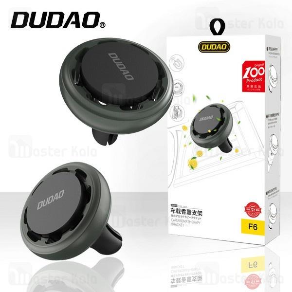 پایه نگهدارنده آهنربایی و خوشبو کننده DUDAO F6 Magnetic Perfume Holder Car