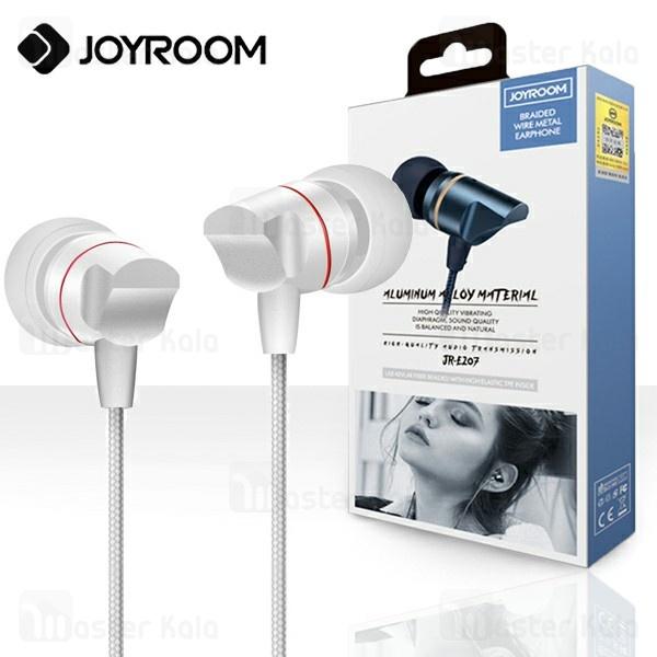 هندزفری سیمی جویروم Joyroom JR-E207 Wired Music