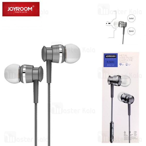 هندزفری سیمی جویروم Joyroom JR-EL122 Metal Wire Music Earphone