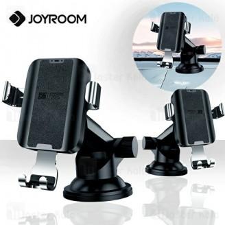 پایه نگهدارنده و هولدر جویروم Joyroom JR-ZS179 Shine Car Holder Dashboard