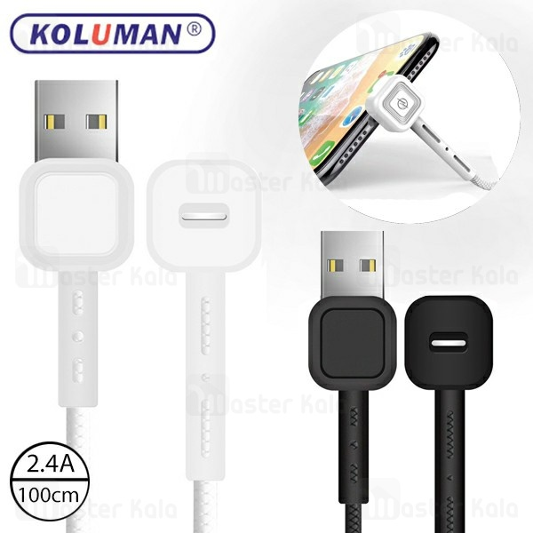 کابل لایتنینگ کلومن Koluman KD-36 Power Line با توان 2.4 آمپر