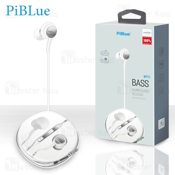 هندزفری سیمی پی بلو PiBlue EP10 Bass wired Handsfree