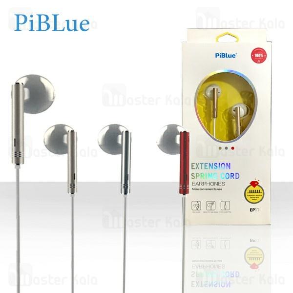 هندزفری سیمی پی بلو PiBLue EP11 Extension Spring Cord طرح ایرپاد