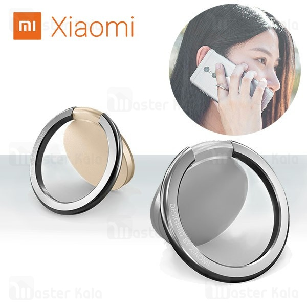 حلقه نگهدارنده موبایل شیائومی Xiaomi Ring Bracket Holder Mobile Phone