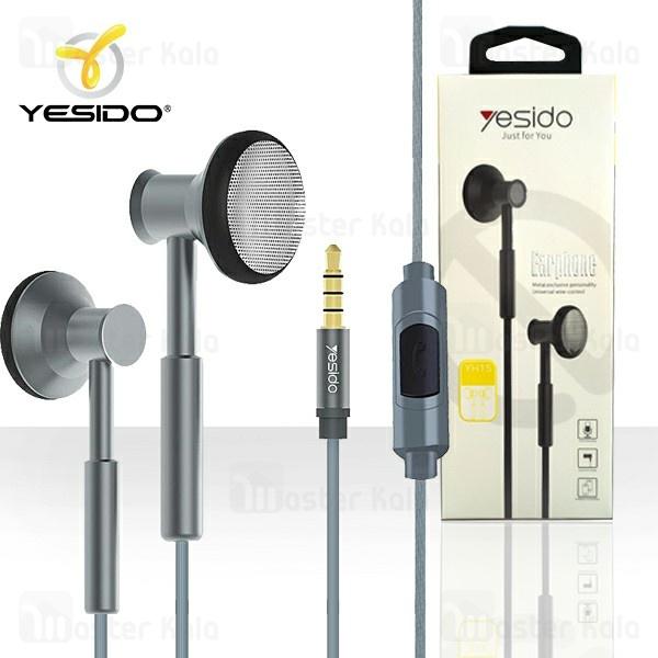 هندزفری سیمی یسیدو Yesido YH15 Metal Universal Wired-Control