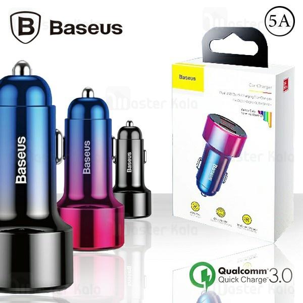 شارژر فندکی فست شارژ بیسوس Baseus Dual USB CCMLC20A QC 3.0 دو پورت با توان 5 آمپر