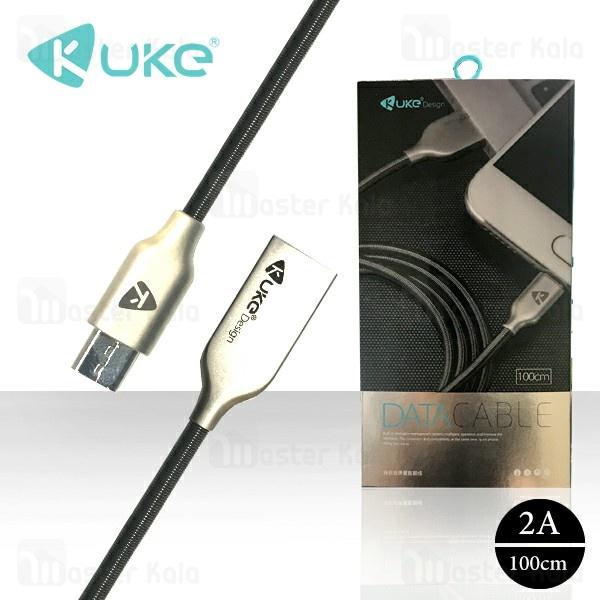 کابل میکرو یو اس بی فلزی Kuke G56 Data Cable با توان 2 آمپر و طول 1 متر