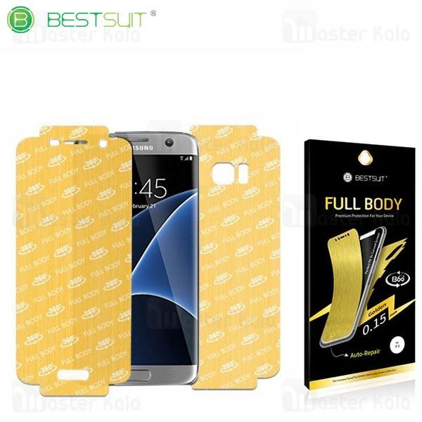 محافظ نانو پشت و رو خود ترمیم Samsung Galaxy S7 Edge Bestsuit Golden Auto-Repair