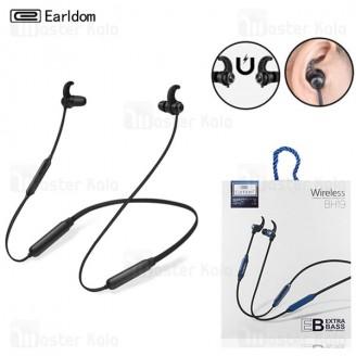 هندزفری بلوتوث ارلدام Earldom ET-BH19 Freedom Wireless headphones مگنتی
