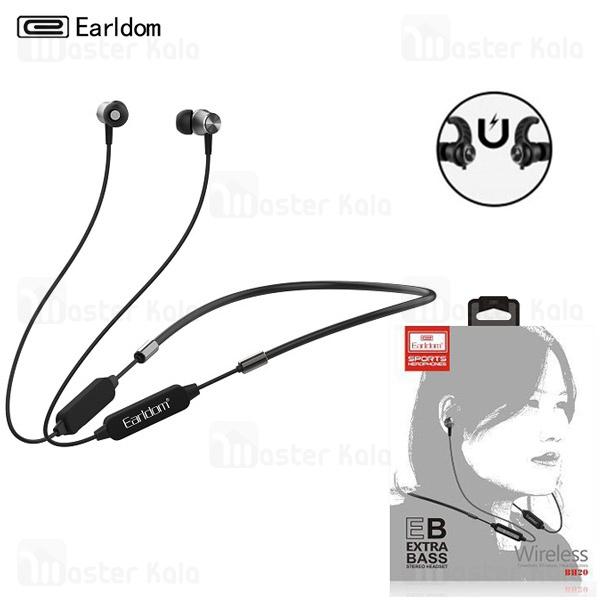 هندزفری بلوتوث ارلدام Earldom ET-BH20 Freedom Wireless headphones مگنتی