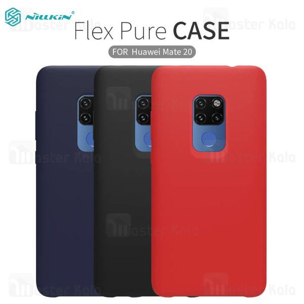 قاب سیلیکونی نیلکین هواوی Huawei Mate 20 Nillkin Flex PURE Case