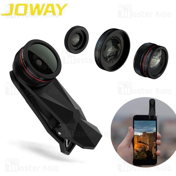 لنز کلیپسی دوربین موبایل جووی Joway PZJT01 3 in 1 Superior Lens