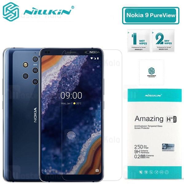 محافظ صفحه شیشه ای نیلکین نوکیا Nokia 9 PureView Nillkin H+ Pro