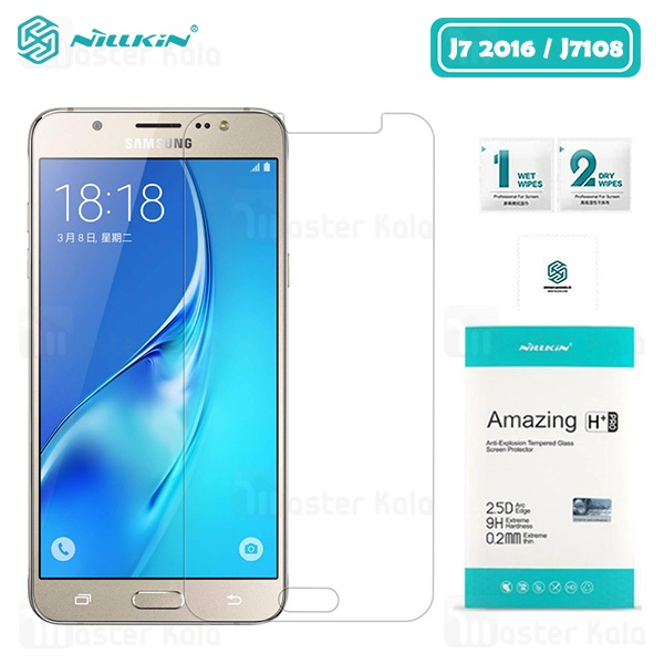 محافظ صفحه شیشه ای نیلکین سامسونگ Samsung Galaxy J7 2016 / J7108 Nillkin H+ Pro