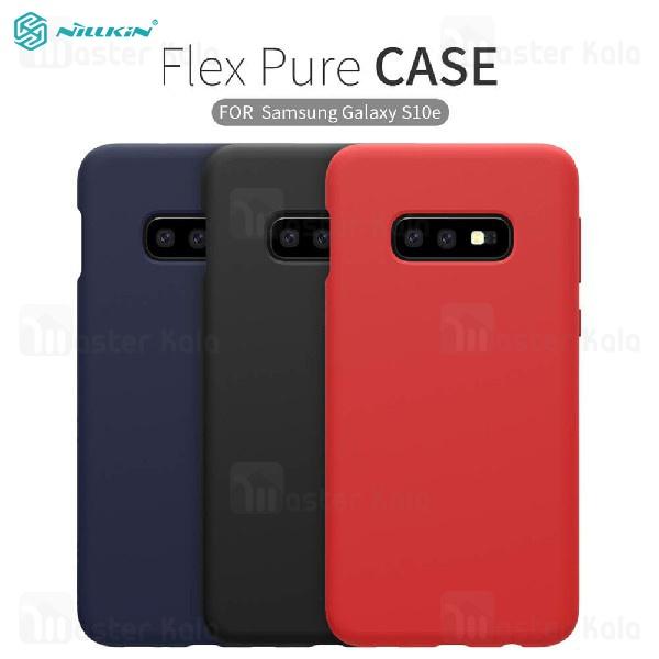 قاب سیلیکونی نیلکین سامسونگ Samsung Galaxy S10e Nillkin Flex PURE Case